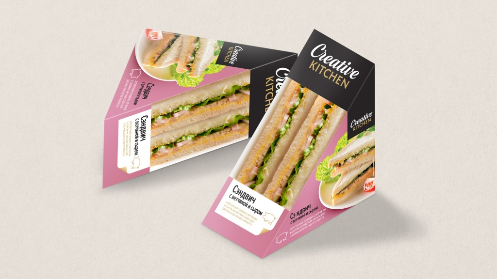 Creative_kitchen_V1a-Sandwich_VetchinaSyr.jpg